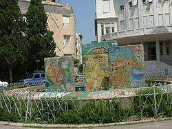 Amour et romance à Tel Aviv