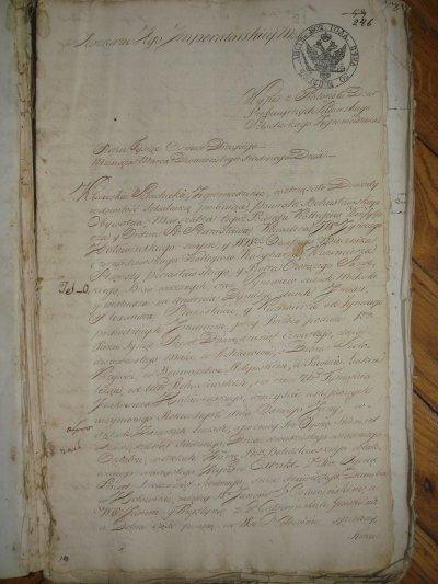 Holowinski - dowod szlachectwa 1802