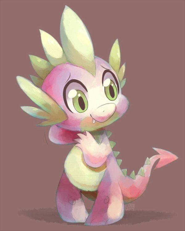 Qui est ce petit dragon ?