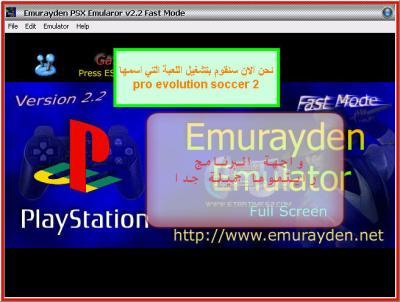 logiciel emurayden ps1