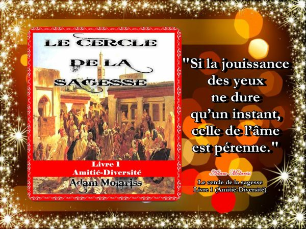 ✿ܓ ★ Le cercle de la sagesse : l'album des citations  ★