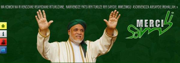 QUI EST AHMED ABDALLAH MOHAMED SAMBI?