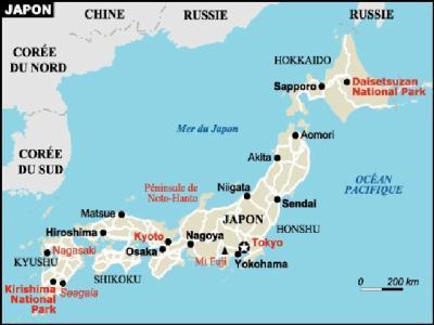 geographie-japon-photos - Photos
