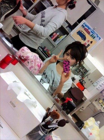 voici une foto de la fille ke jaime