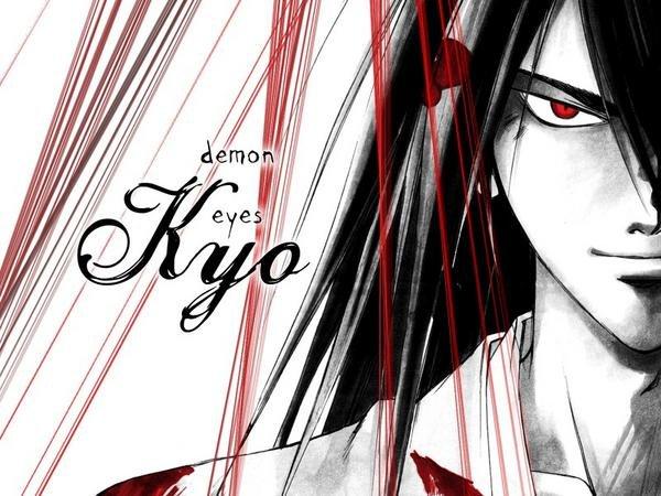 kyo au yeux de demon