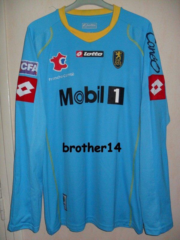 maillot cfa du fc SOCHAUX SAISON 2008-2009