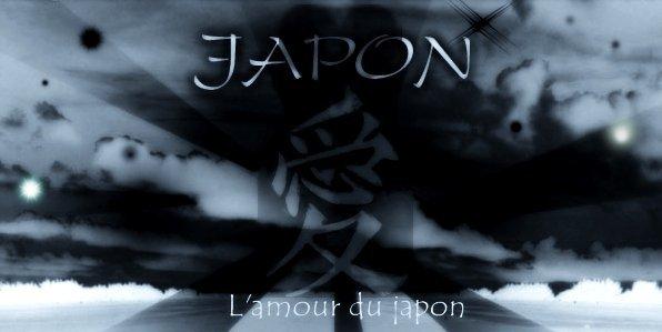 L'amour du Japon