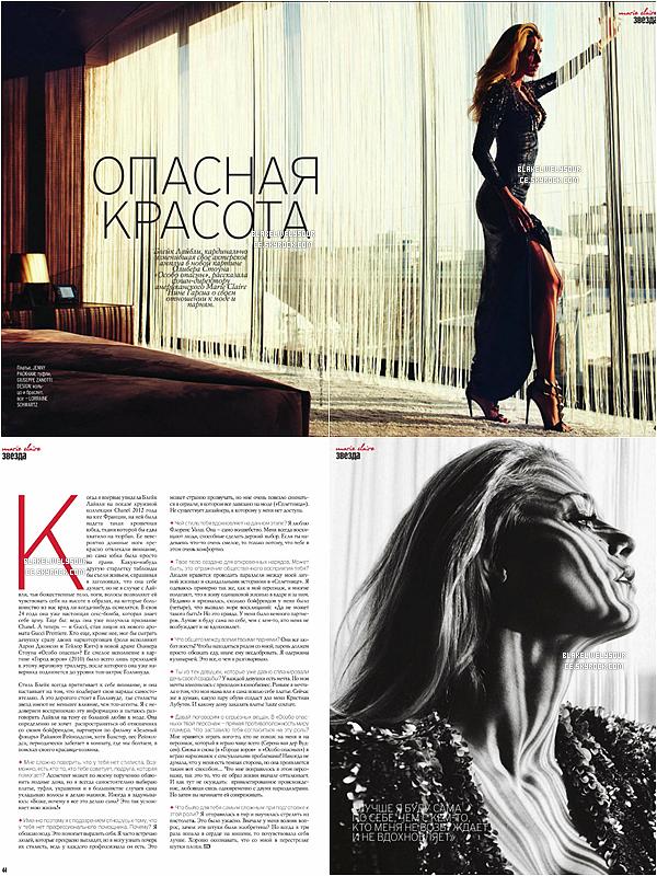 . Blake Lively dans les pages du magazine Marie Claire Ukraine - Août 2012 .