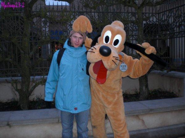 Rencontre avec Pluto