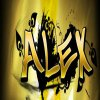 alex97429