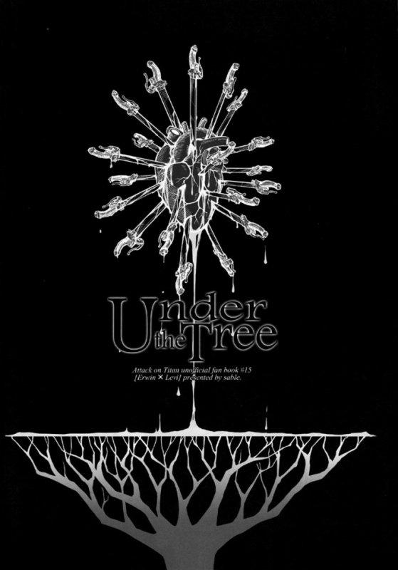 Under the Tree 3