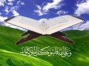 Photo de islam-yasalam