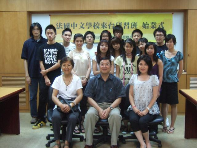 Blog de Pataate-2008