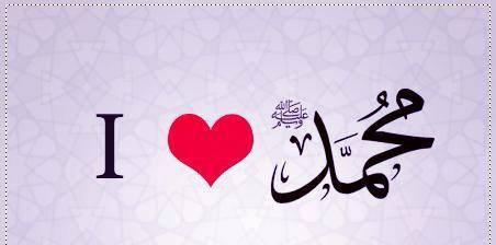 عليه افضل الصلاة والسلام/Sur lui la bénédiction et la paix