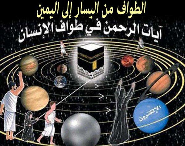 اللهم أرزقنا حج بيتك الحرام وأرزقنا فيه الغفران