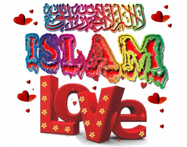 Louange à Allah qui accorda à l'homme des revenus et des bienfaits ♥ les préféra à un grand nombre de créatures...