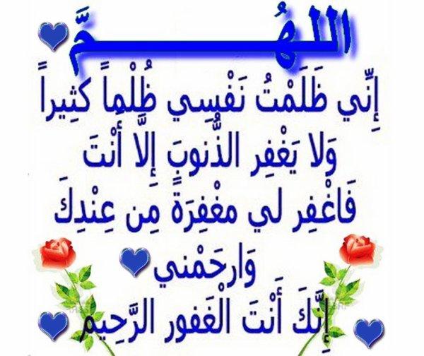 Louange à Allah, Créateur des Cieux et de la Terre