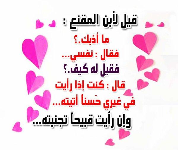 Au Nom d'Allah le Très Miséricordieux, le Tout Miséricordieux