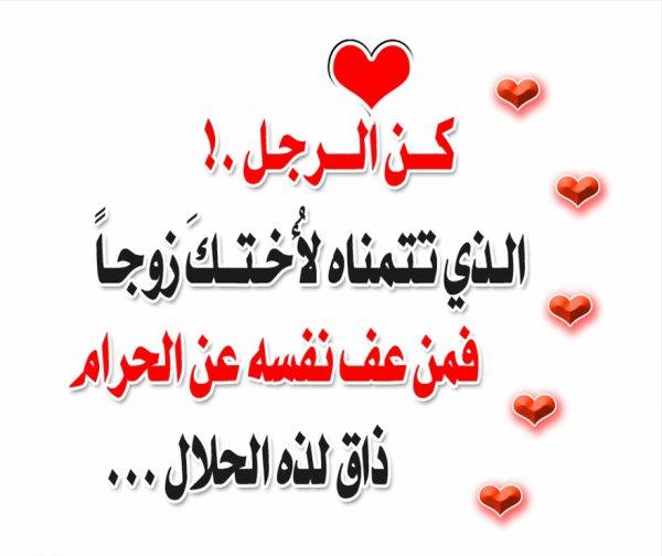 Au nom d'Allah, le Tout Miséricordieux, le Très Miséricordieux