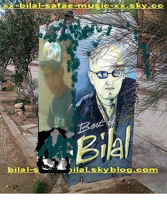 moi  bilal et  tahiri