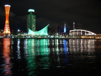 Le port de Kobé la nuit <3