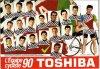 Equipe Toshiba 1990