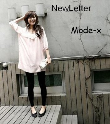 Newletter De Blog-de-mode-x