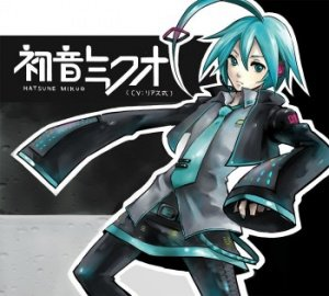 Biographie de Mikuo Hatsune !