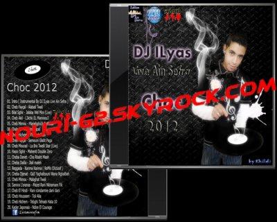 BOOM TÉLÉCHARGER 2011 BOOM CHABLA DJ