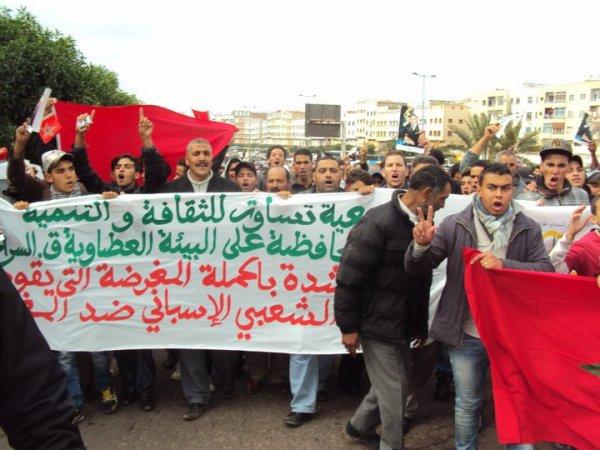 مسيرة الدار البيضاء