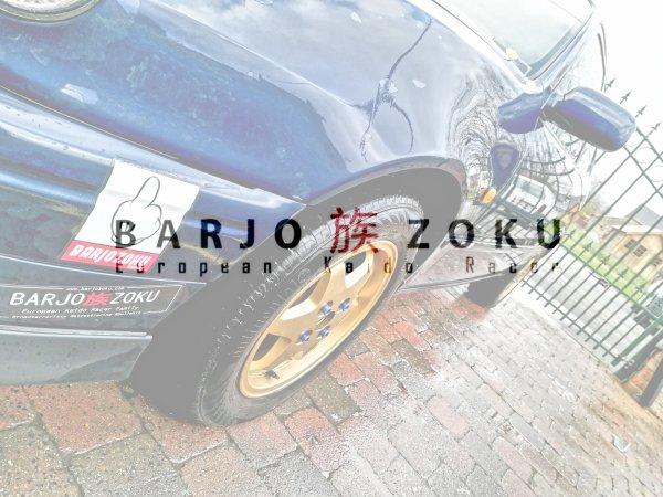 www.barjozoku.com
