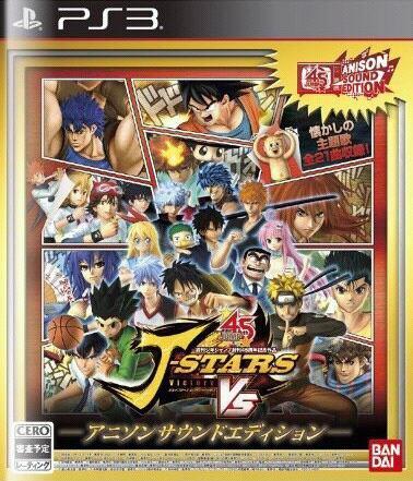 J-stars victory versus pochette