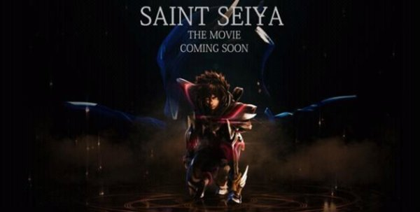 Saint Seiya La légende du sanctuaire coming soon ^^