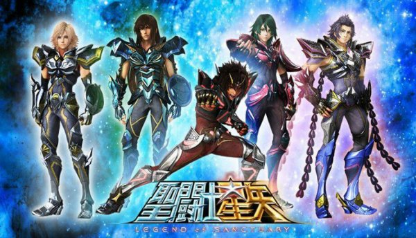 Saint Seiya Pictures