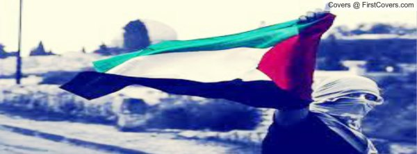 Israel casse toi, Palestine n'est pas à toi  ♥👊