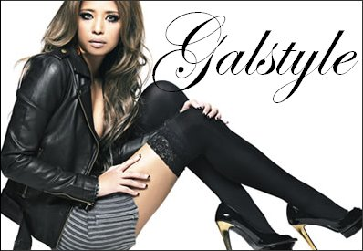 がるすちれ   GYARU NEW GENERATION ♣( GALS, KOGALS, GANGURO )=====>  回WELCOME INTO GALSTYLE回 VERSION II