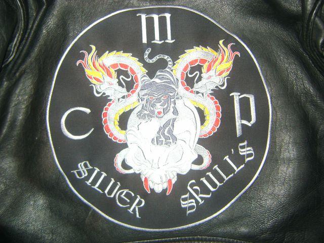 mcp silver skull's