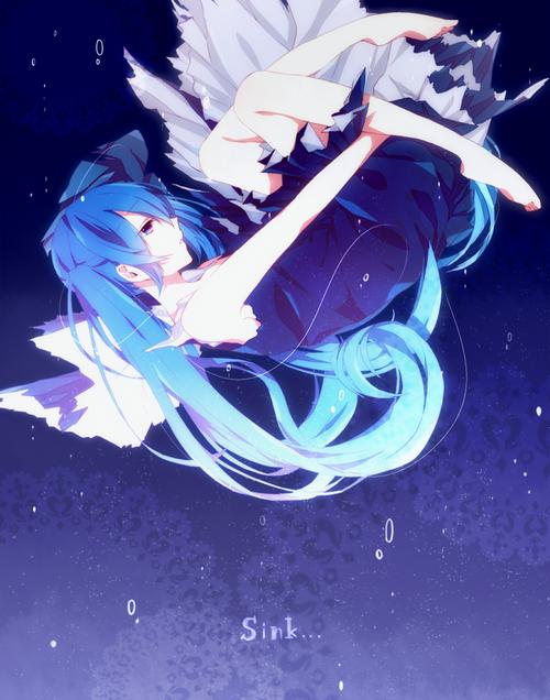 Miku Hatsune - Eye