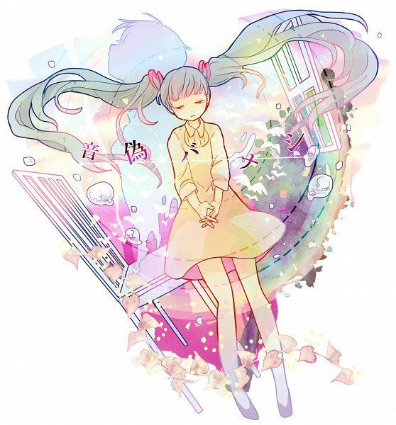 Miku Hatsune - Mr Wonderboy