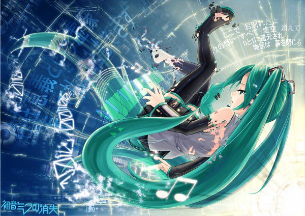 Miku Hatsune - The disappearance of Hatsune Miku