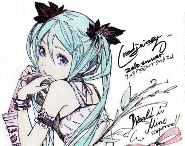 Miku Hatsune - World is Mine