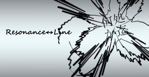 Miku Hatsune - Resonance↔Line