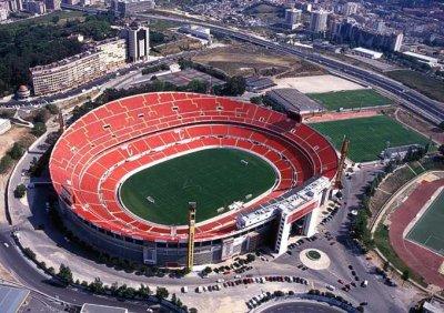 Ancien Estadio da Luz