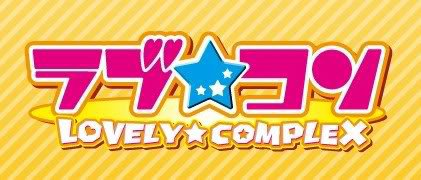Lovely★Complex
