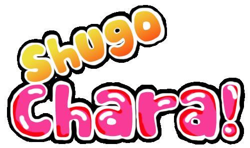 Shugo Chara!