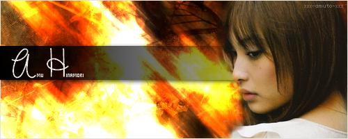 Personnage de ma fiction: Amu Hinamori - Monde des Humains