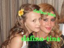 Pictures of dafina-tina