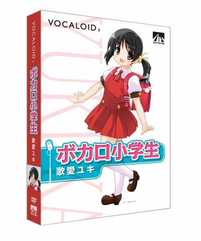 Vocaloid Part.2