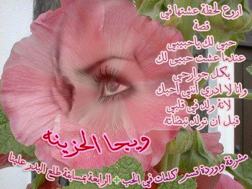 mohawala