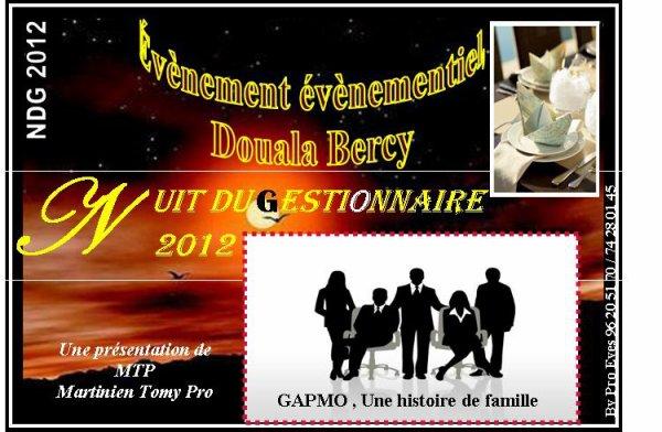 Nuit Du gestionnaire 2012